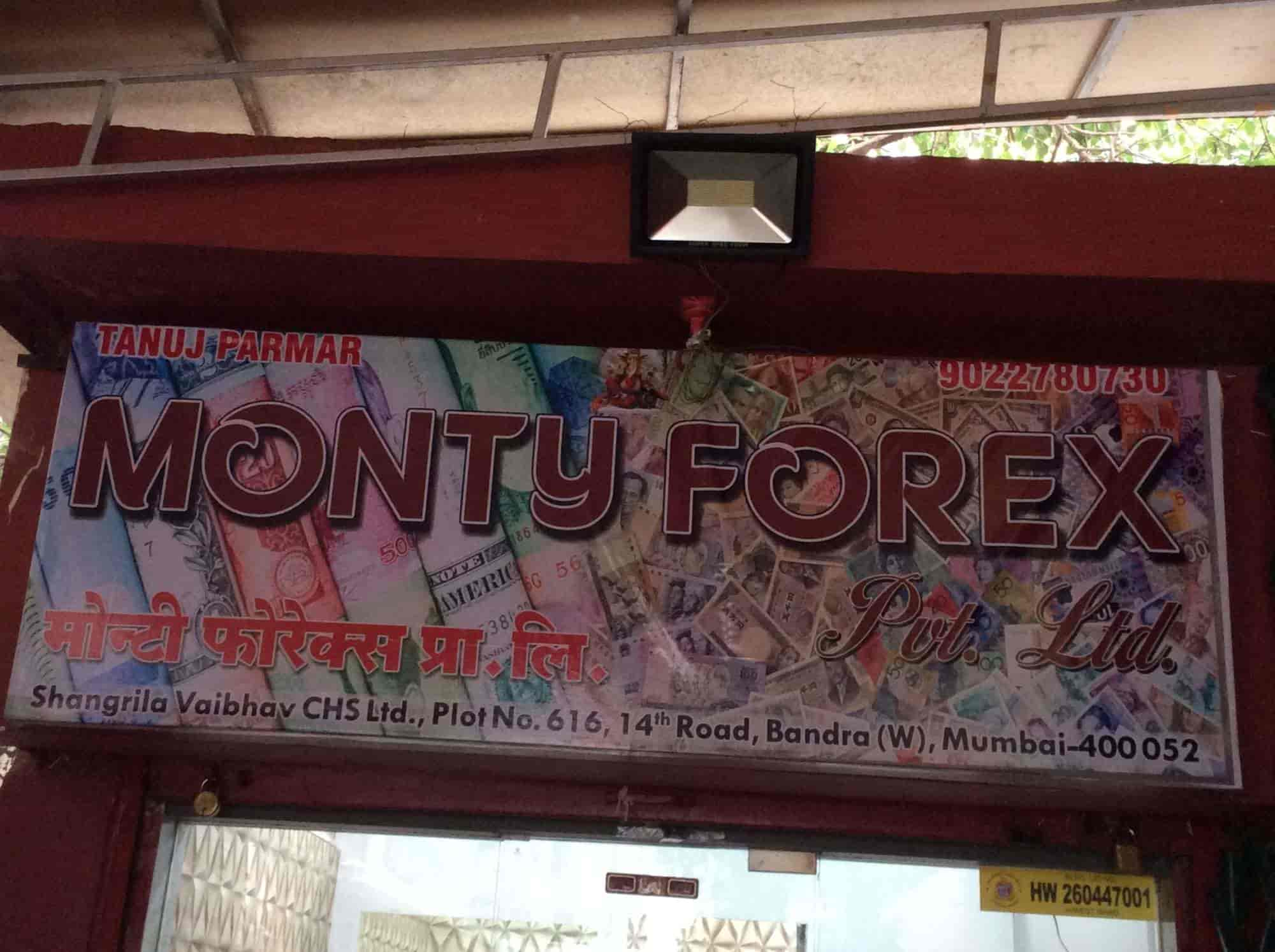 Forex home delivery mumbai mister how to trade forex online training