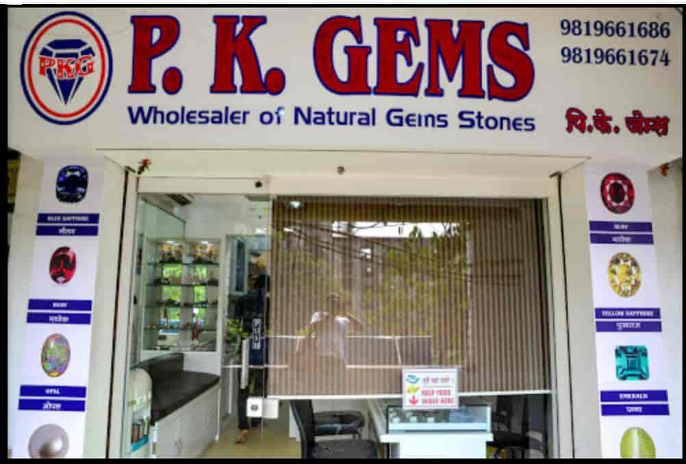 P K Gems, Vashi - Gemstone Dealers in Navi Mumbai, Mumbai