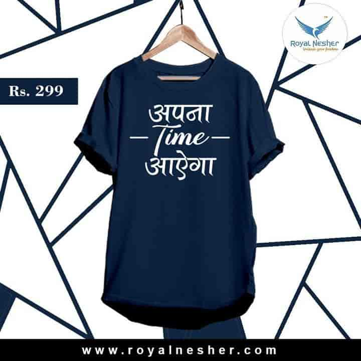 8944b27e02 Royal Nesher - The Nesher Store, Kandivali West - Readymade Garment  Retailers in Mumbai - Justdial