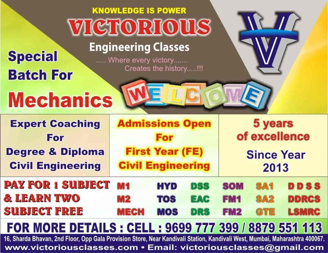 Victorious Engineering Classes, Kandivali West - Tutorials