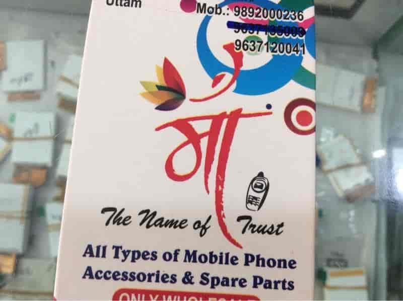 Maa The Name Of Trust Photos, Virar West, Mumbai- Pictures & Images