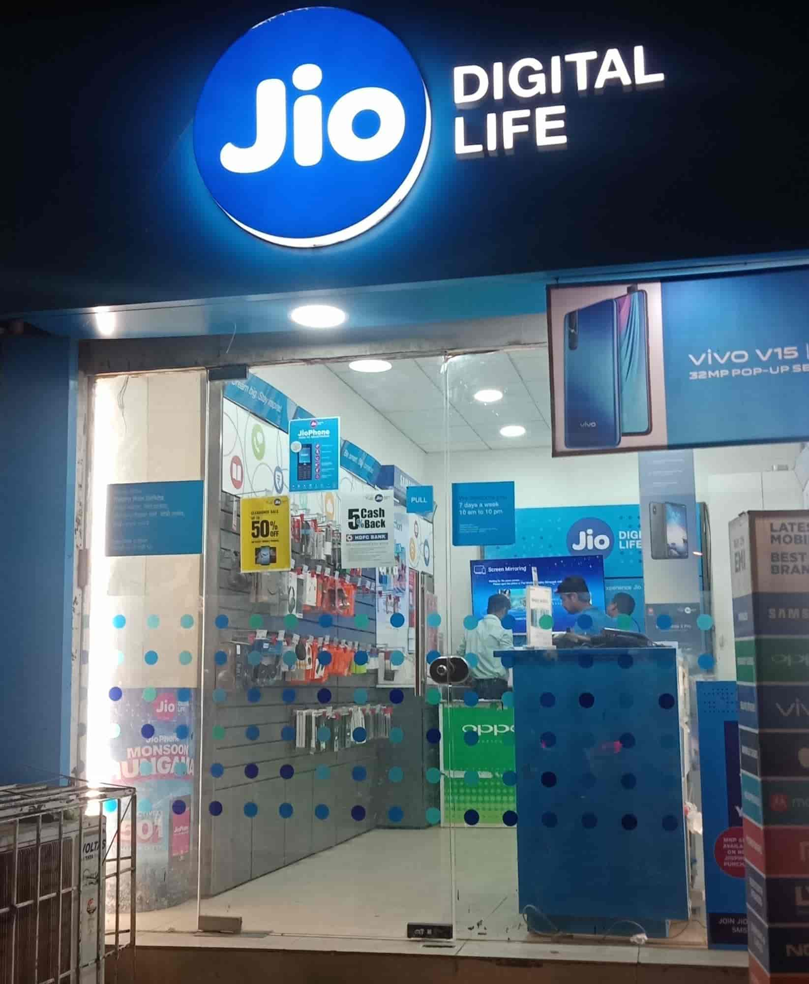 Jio Digital Life, Bandra West - Electronic Goods Showrooms