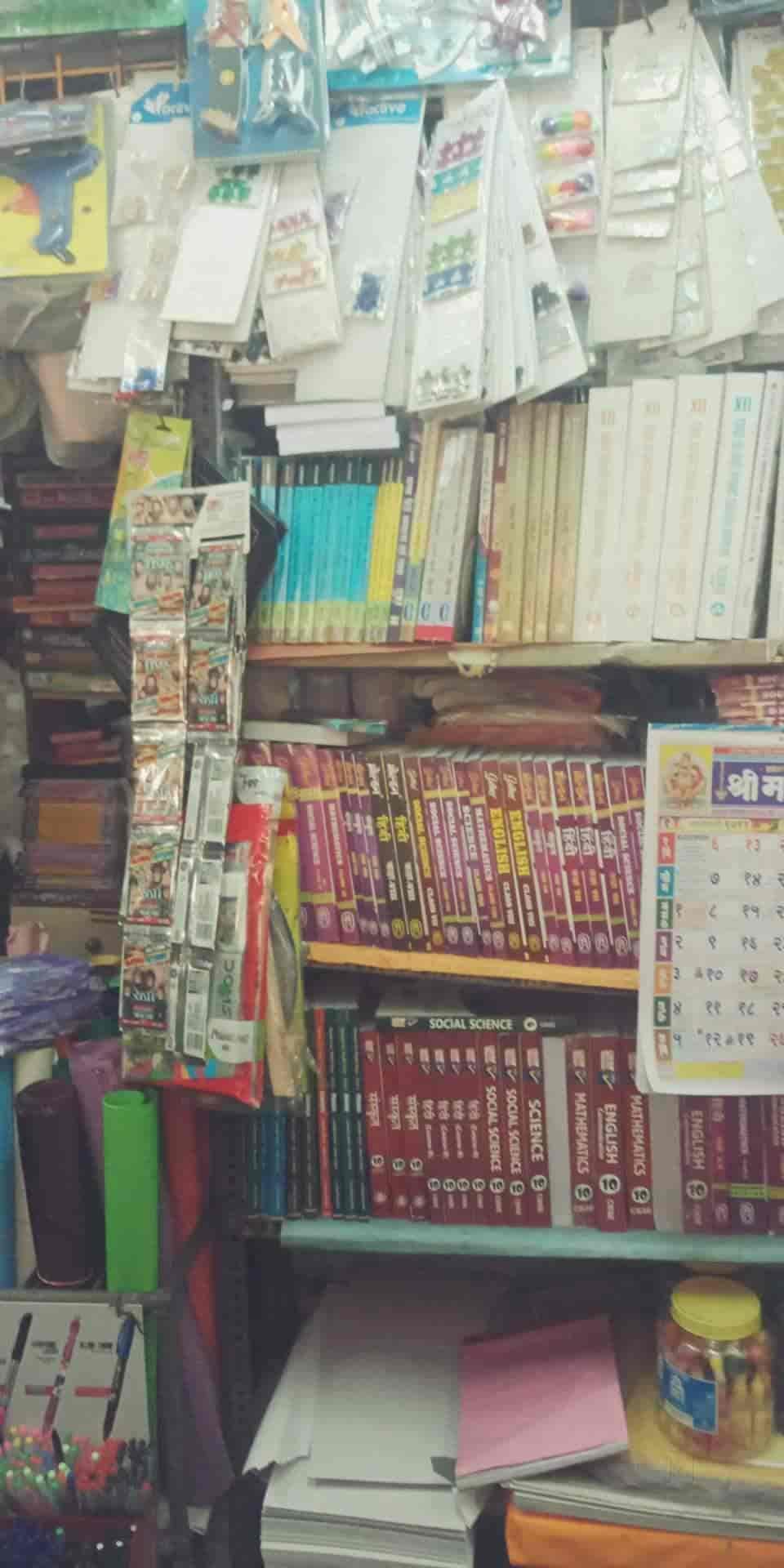 Darshan Book Depo, Powai - Book Shops in Mumbai - Justdial