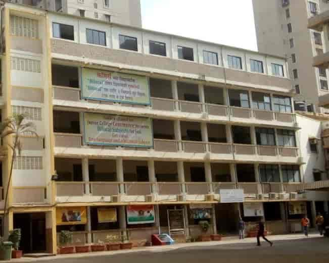 Patkar College Of Arts & Commerce, Goregaon West - Colleges