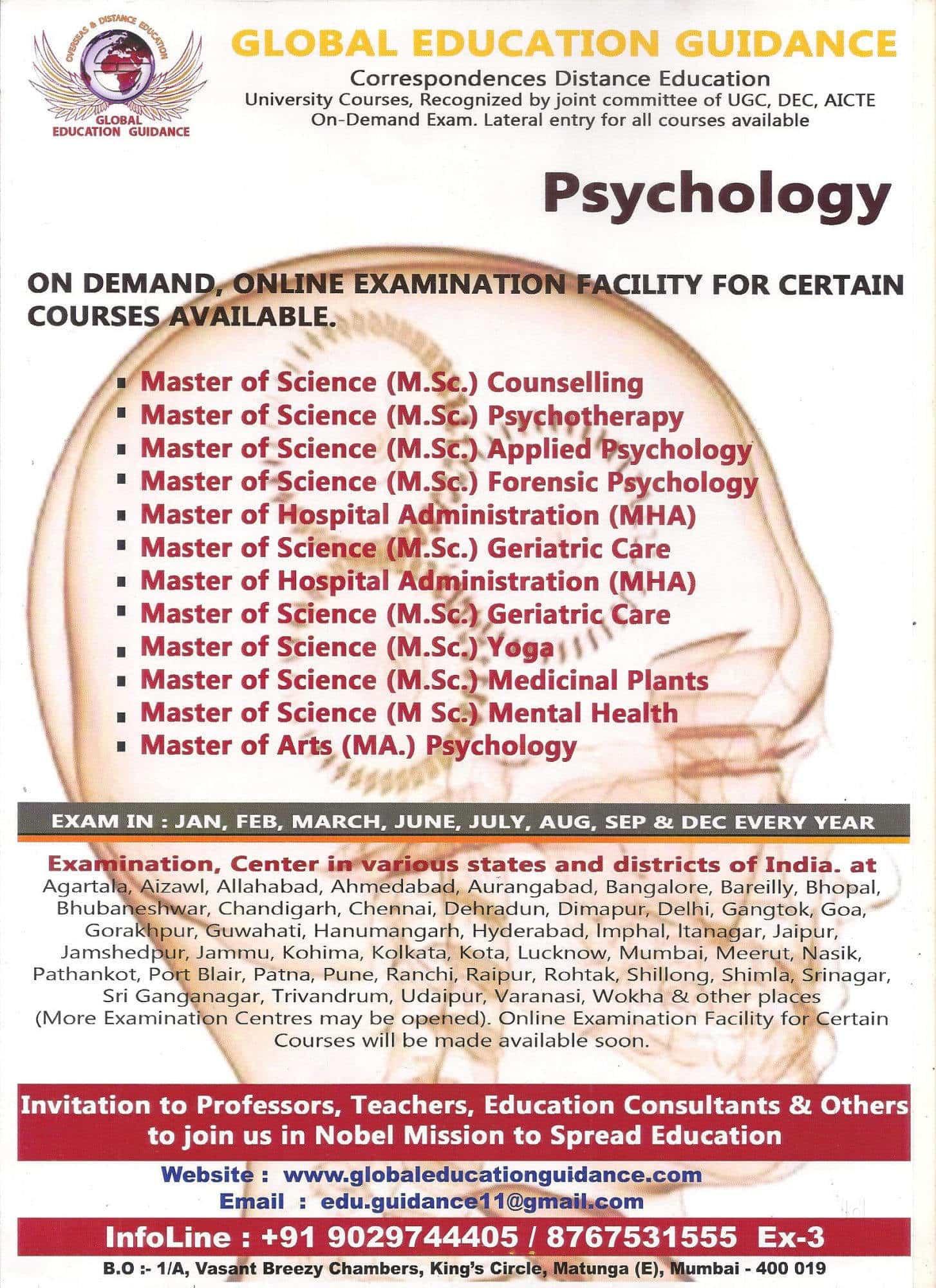 Global Education Guidance, Matunga East - Institutes in