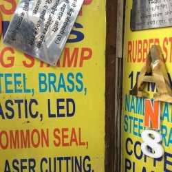 Bhagwati Enterprises, Andheri East - Rubber Stamp Manufacturers in