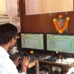 Rajshree Star Lottery, Mahim - Online Lottery Agencies-Rajshree in