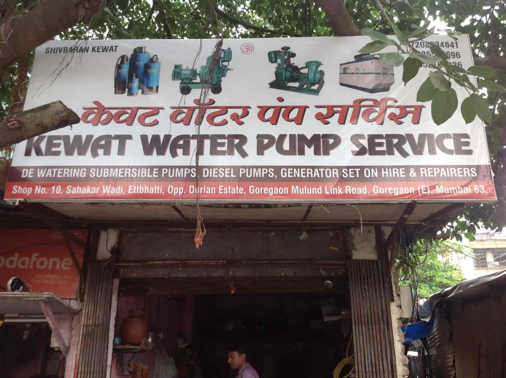 Kewat Water Pump Service