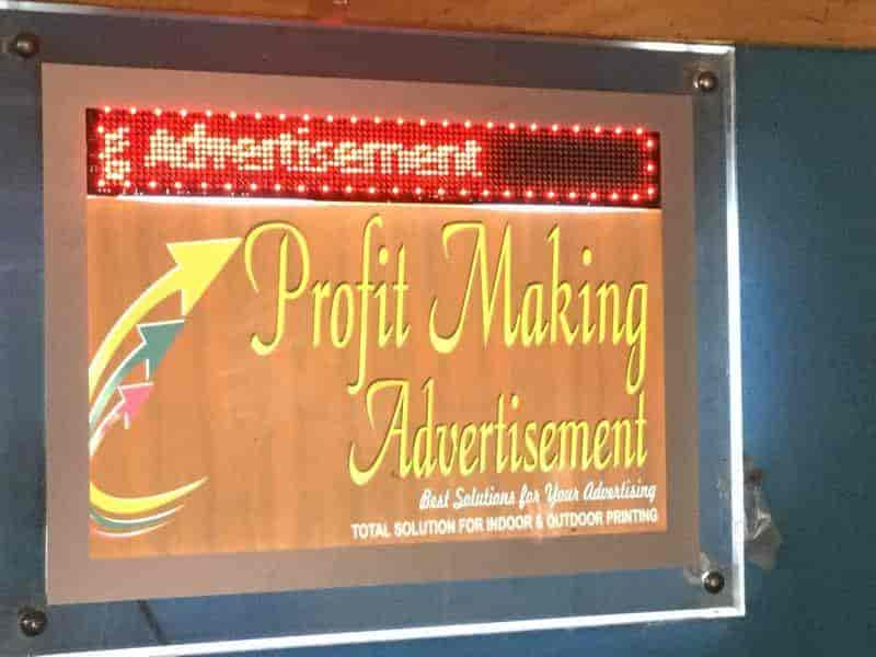 making a advertisement