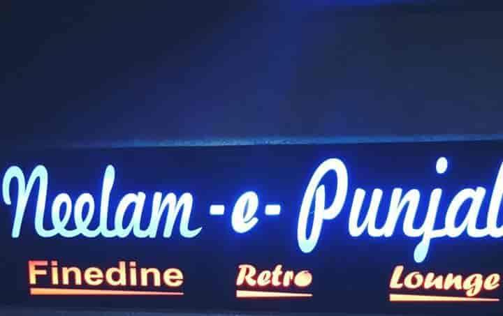 Neelam E Punjab Restaurant, Borivali East, Mumbai - North