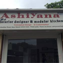 ... Interior Designers · Front View Of Modular Kitchen Shop - Ashiyana Interiors Photos, Patlipada-Thane West, ...