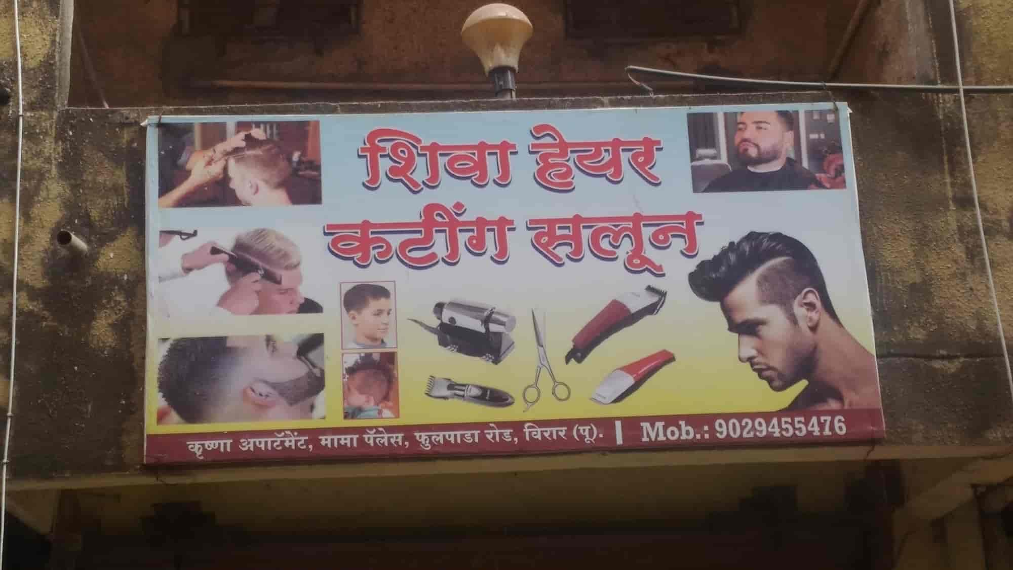 Shiva Hair Cutting Salon Photos Virar East Mumbai Pictures