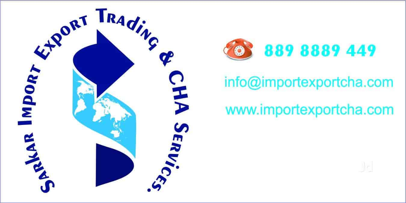 Sarkar Import Export Trading & CHA Services, Mira Road