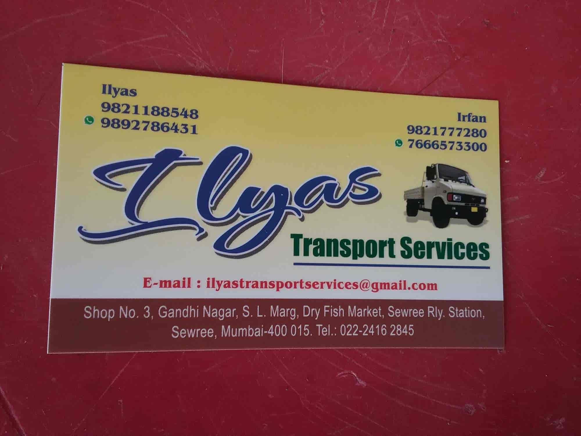 Ilyas Transport Services, Sewri - Transporters in Mumbai