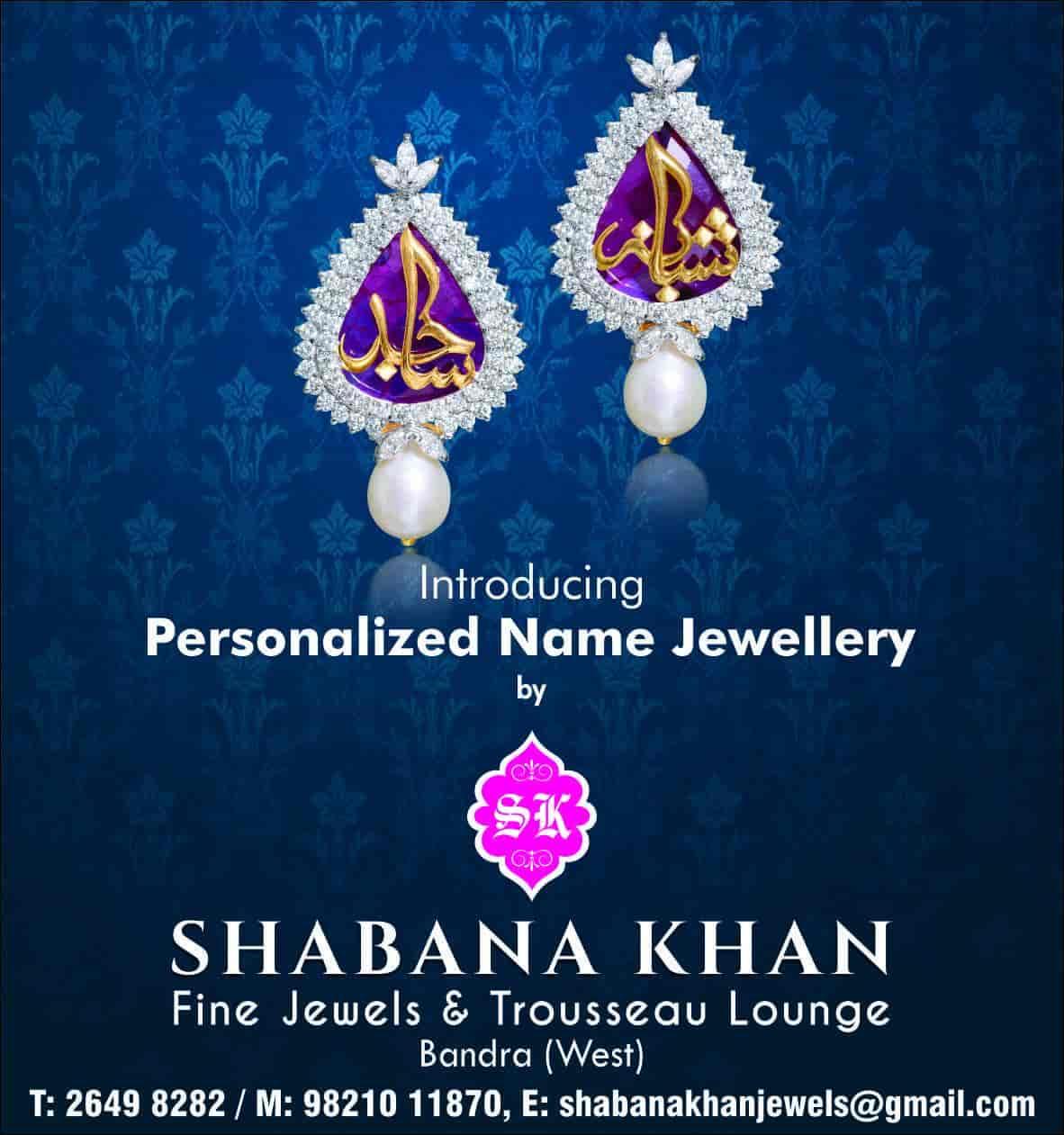shaban khan name