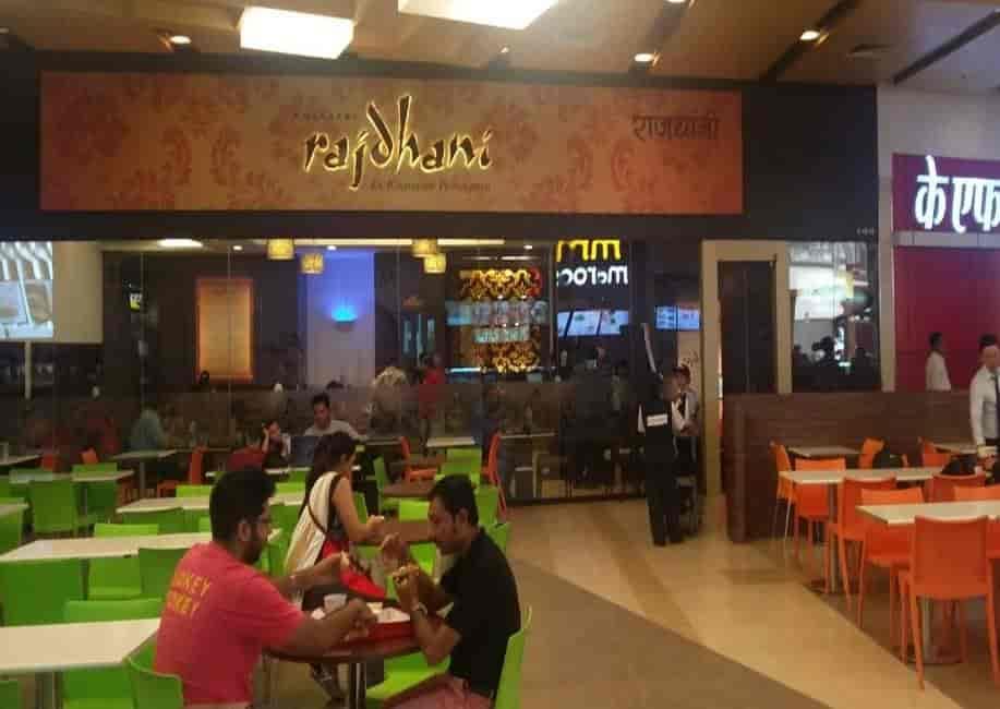 Peachy Rajdhani Thali Restaurant Kurla West Mumbai Gujarati Home Remodeling Inspirations Genioncuboardxyz