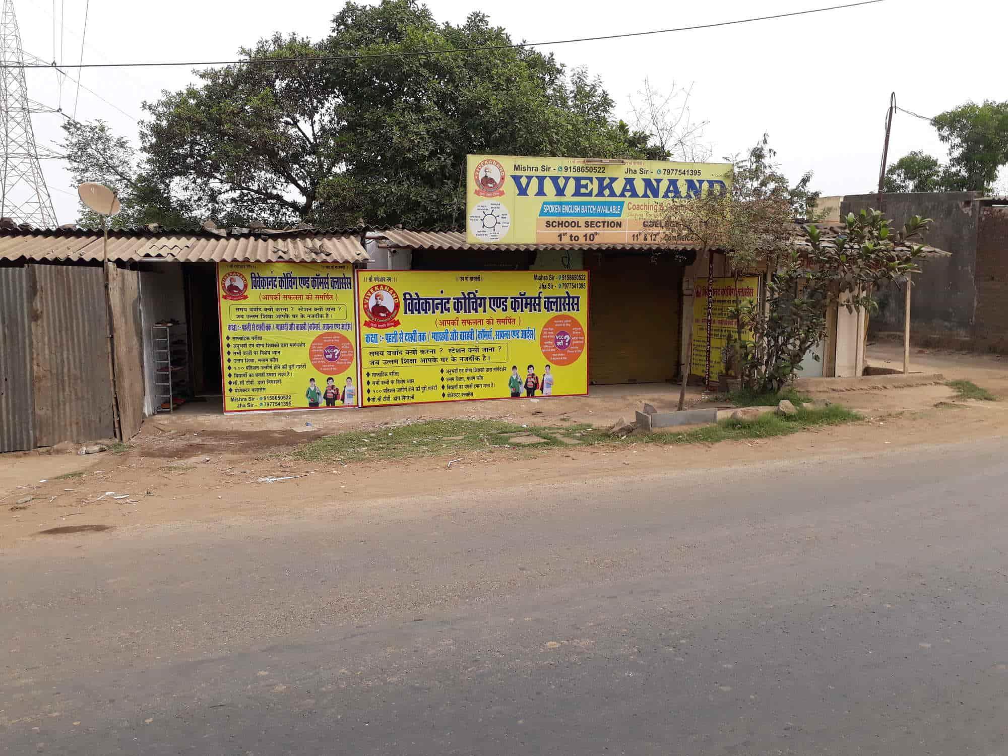 Vivekanand Coaching Classes, Virar East - Tutorials in Palghar, Mumbai -  Justdial