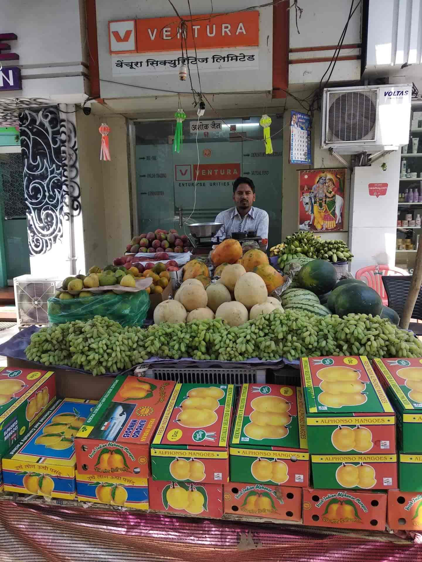 Pradeep Fruits & Vegetable Supply, Andheri East - Fruit Vendors in