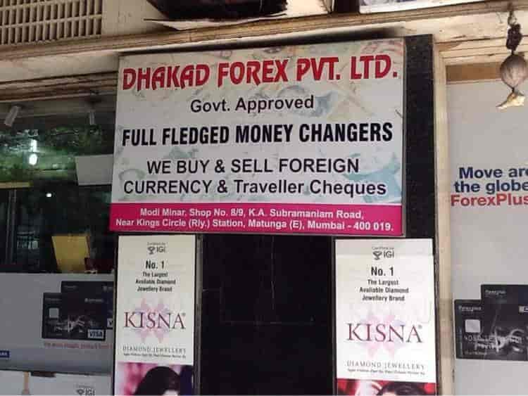 BN Forex in Ahmedabad - blogger.com