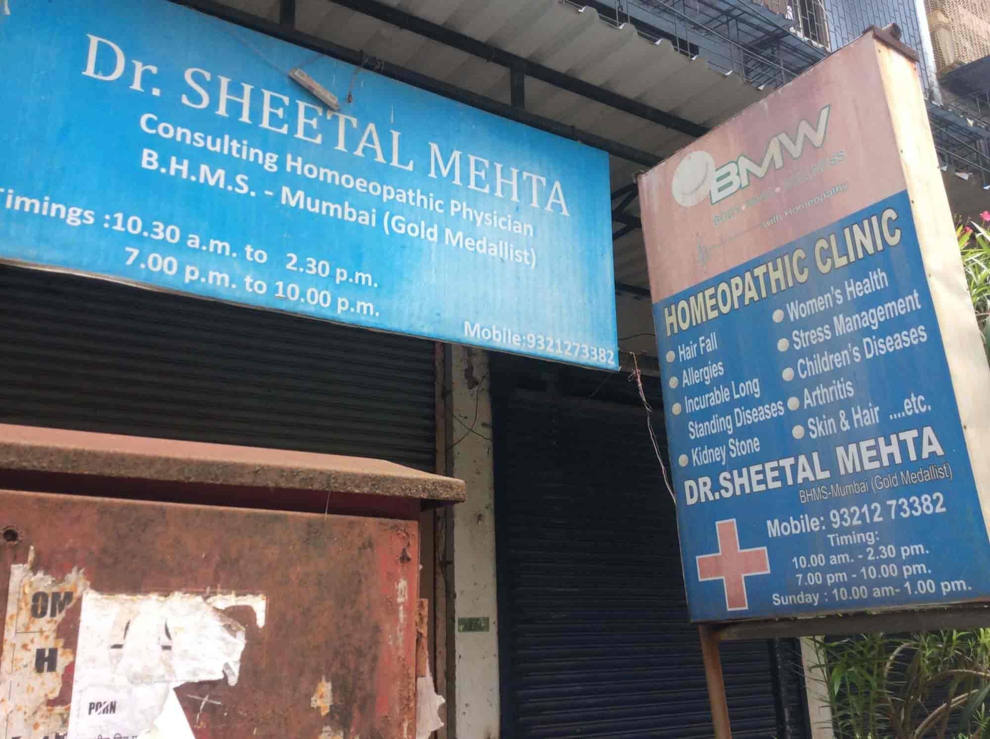 BMW Body Mind Wellness Homeopathy Clinic Photos, Sanpada