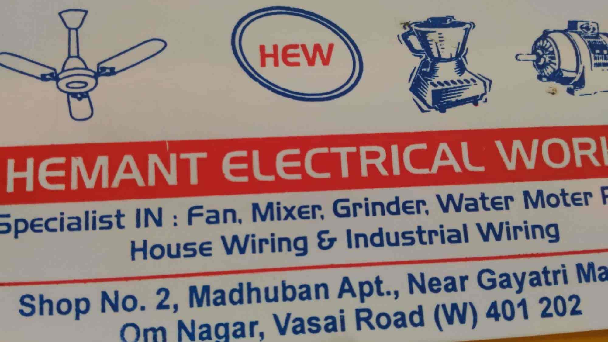 Hemant Electrical Works Closed Down In Vasai West Mumbai Justdial