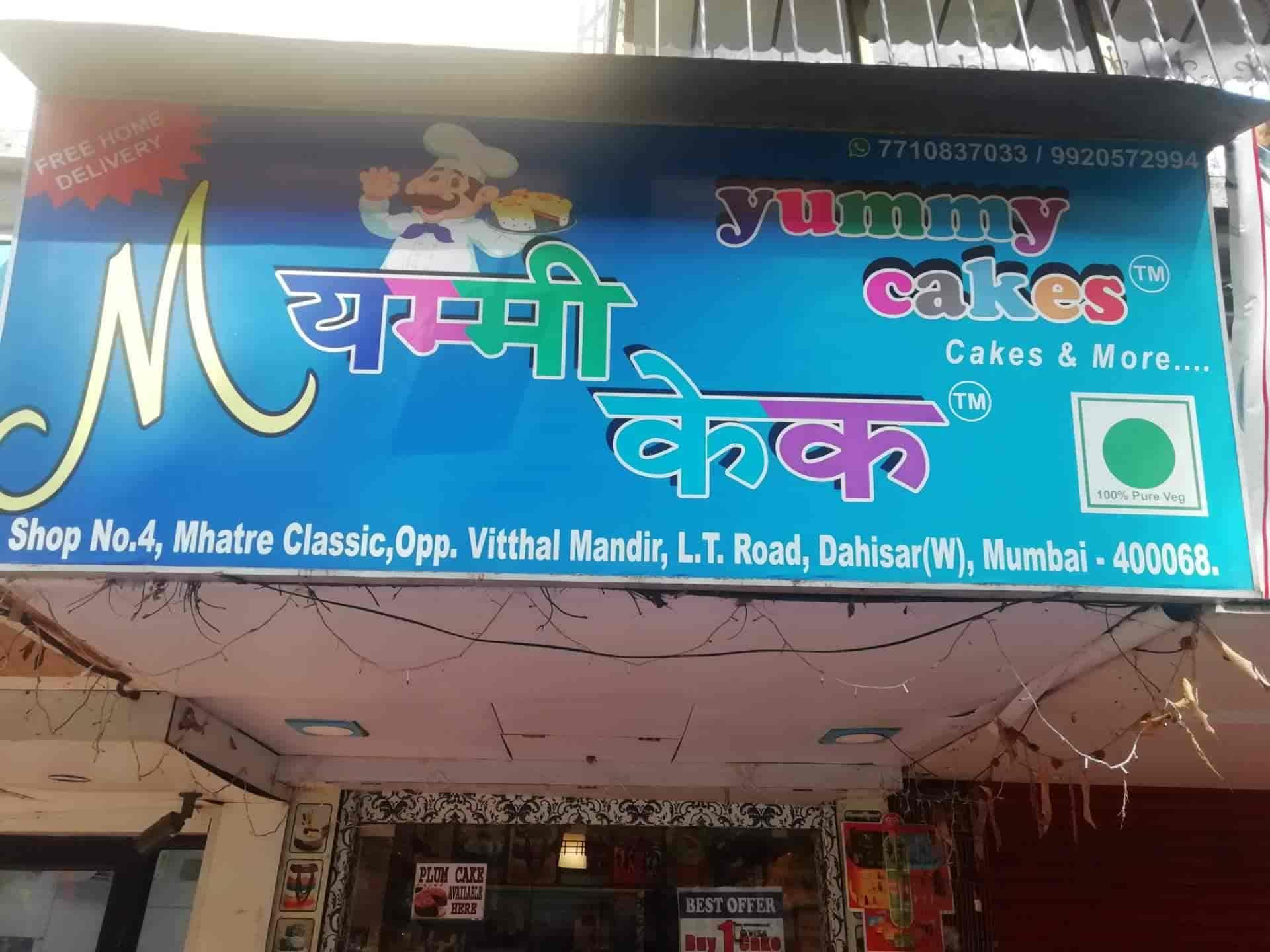 M Yummy Bakery Photos, Dahisar, Vijayawada- Pictures & Images