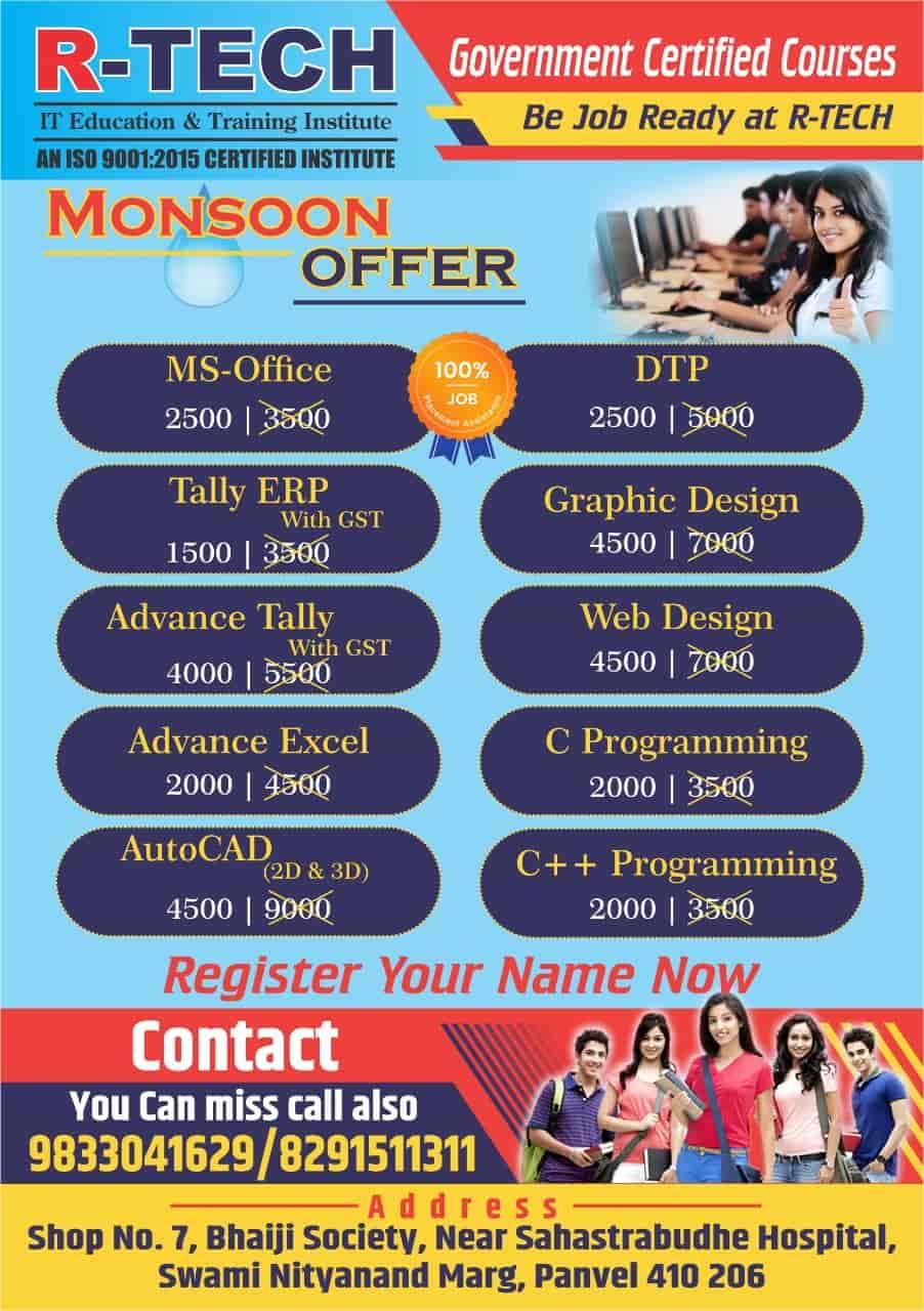 R-tech IT Education & Training Institute, Panvel City