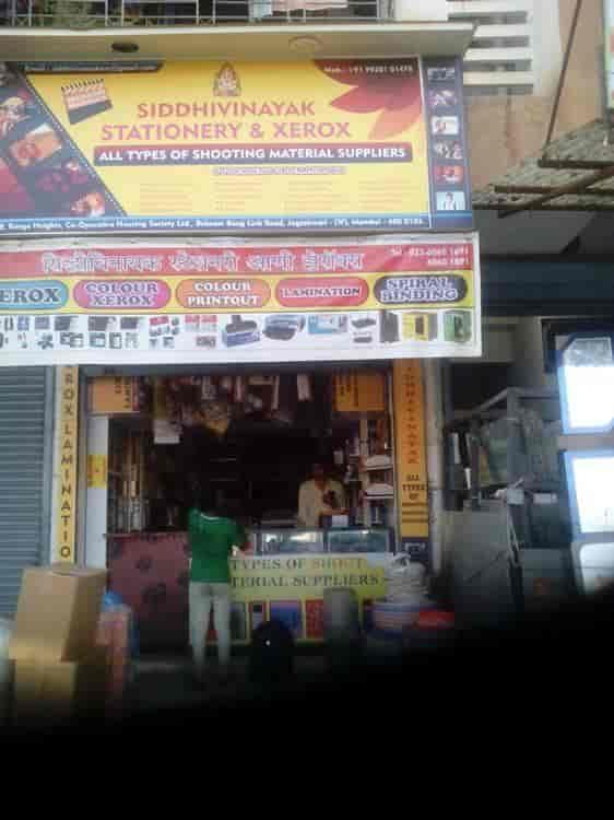 Siddhivinayak Shooting Material Jogeshwari West Shooting