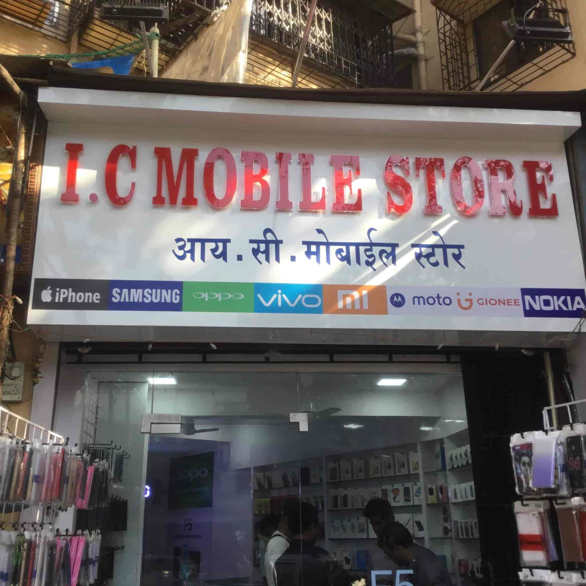 I C Mobile Store Photos, Borivali West, Mumbai- Pictures