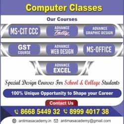 Antimas Academy Nalasopara East Computer Training Institutes In Palghar Mumbai Justdial