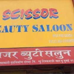 Scissor Beauty Saloon, Bandra East - Salons in Mumbai - Justdial