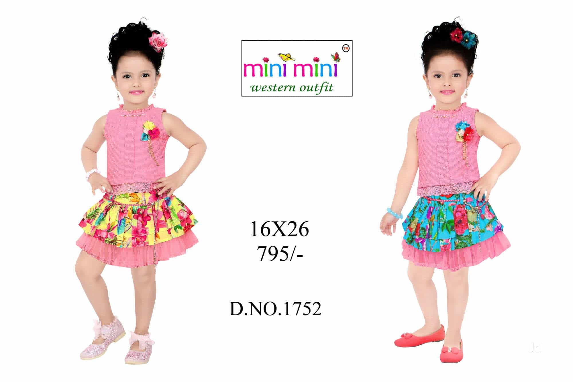 Kidsmini Clothing Co Dadar West Children Readymade Garment