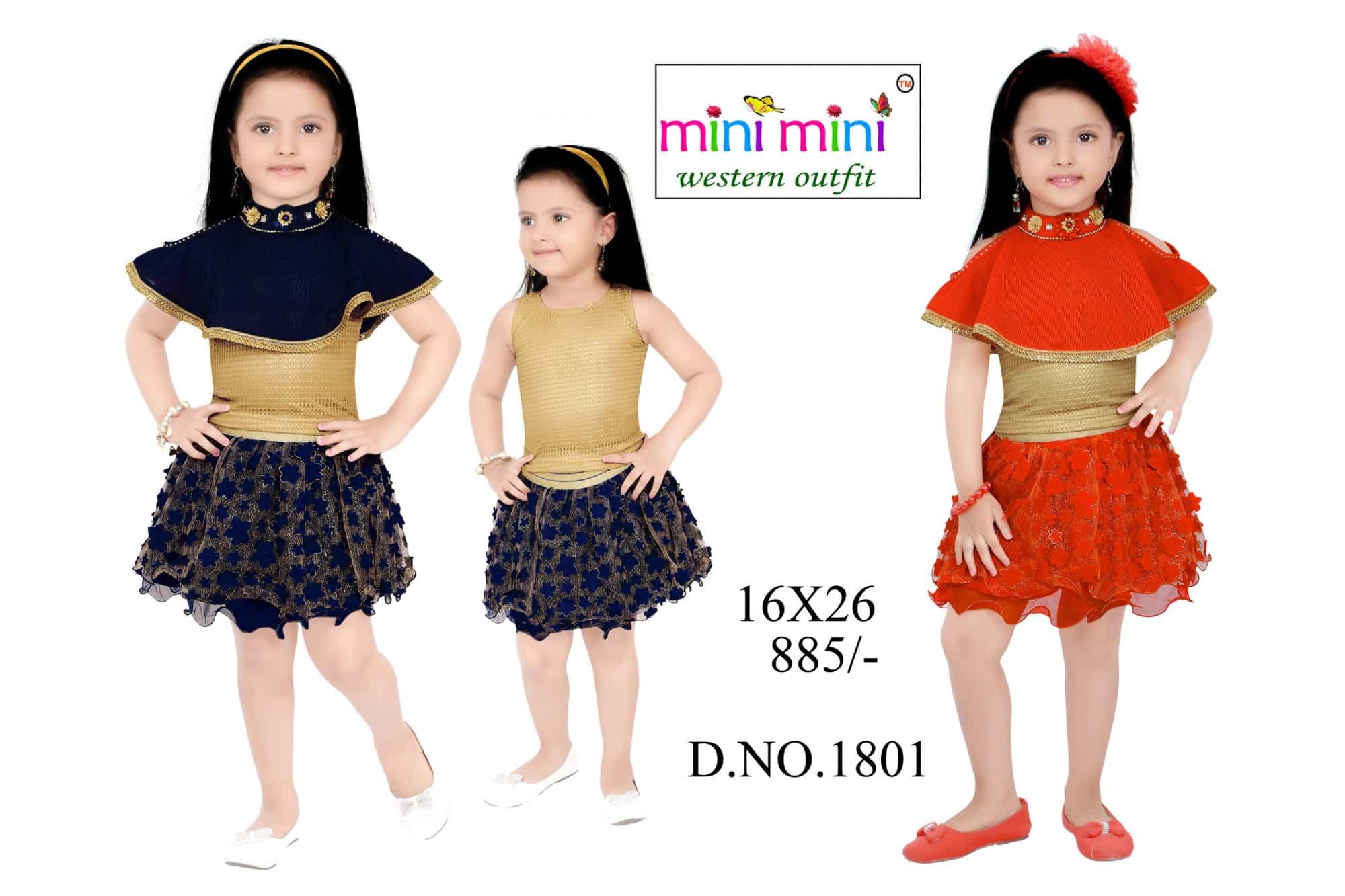 bd9f89bbaf Kidsmini Clothing Co, Dadar West - Children Readymade Garment Manufacturers  in Mumbai - Justdial