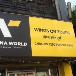 Veena World Andheri East Tour Operators In Mumbai Justdial