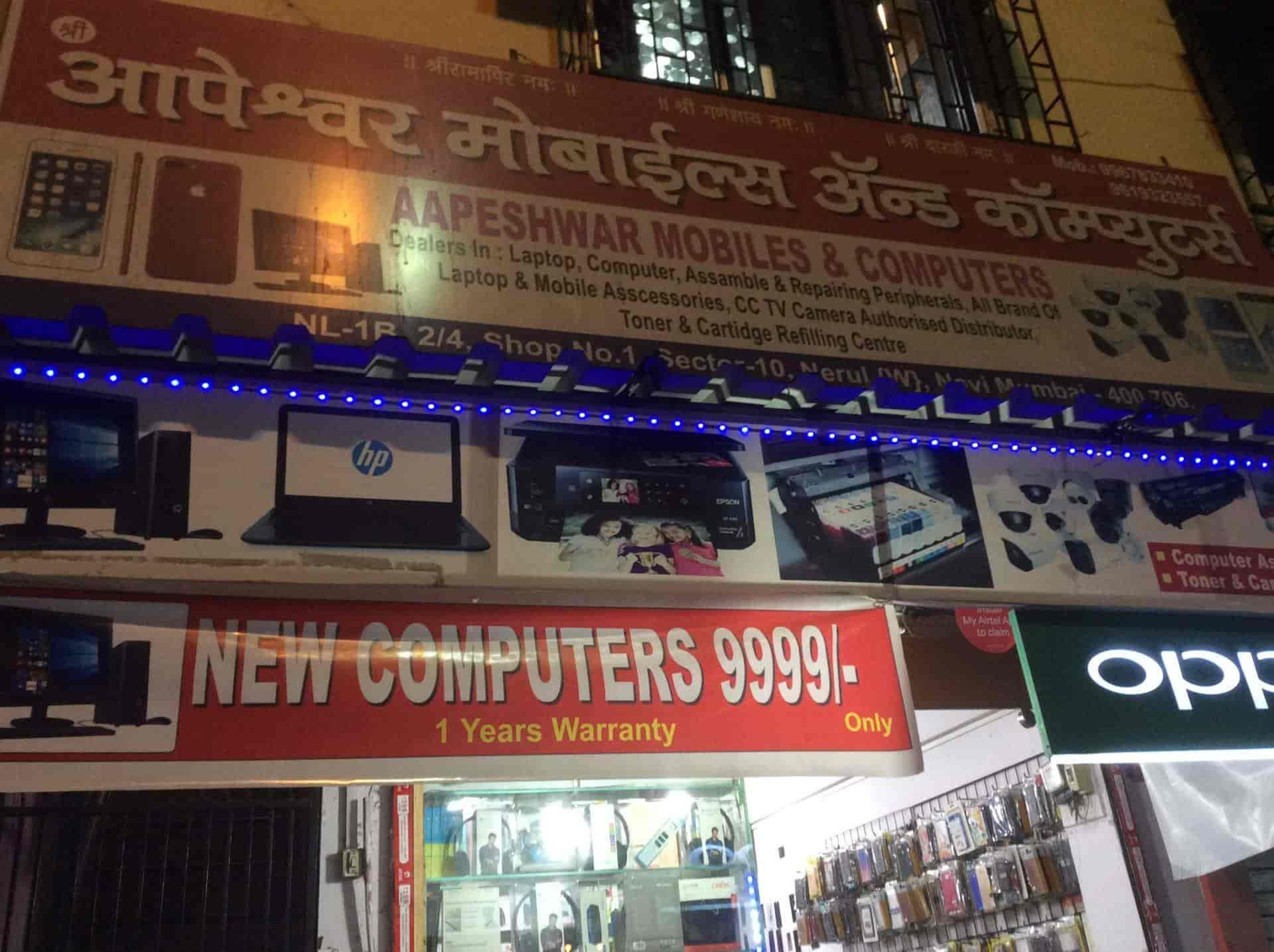 Aapeshwar Mobile Store, Nerul - Computer Repair & Services in Mumbai
