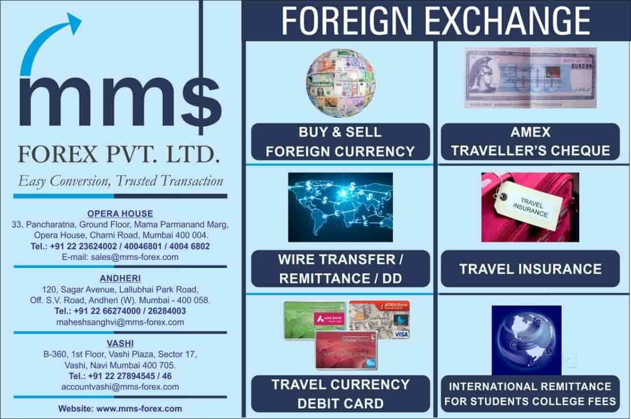 Foreign Mms