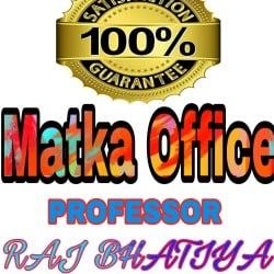 Satta Matka Office, Mumbai Central - Game Dealers in Mumbai - Justdial
