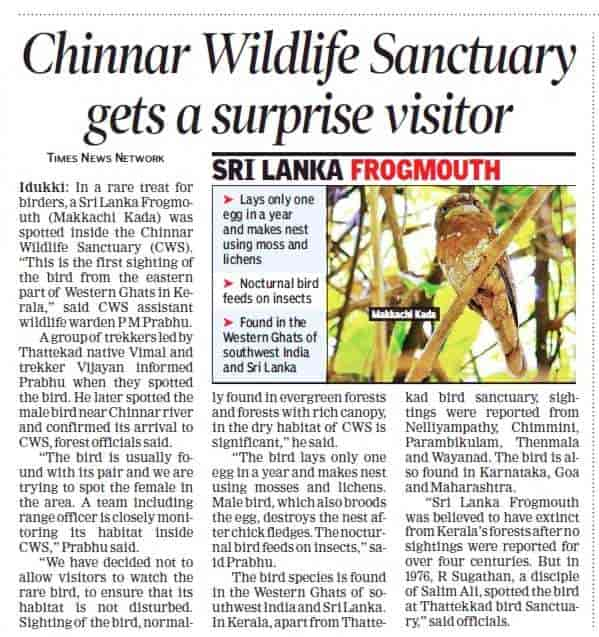 Chinnar Wildlife Sanctuary Photos, Munnar HO, Munnar