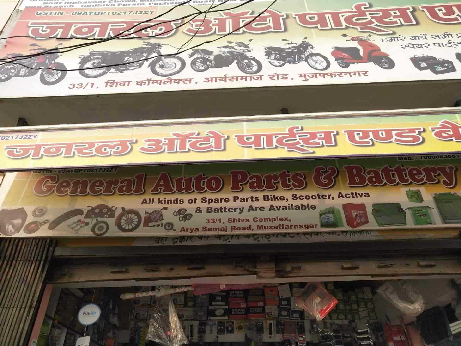 General Auto Parts >> General Auto Parts Near Aarya Samaj Road Motorcycle