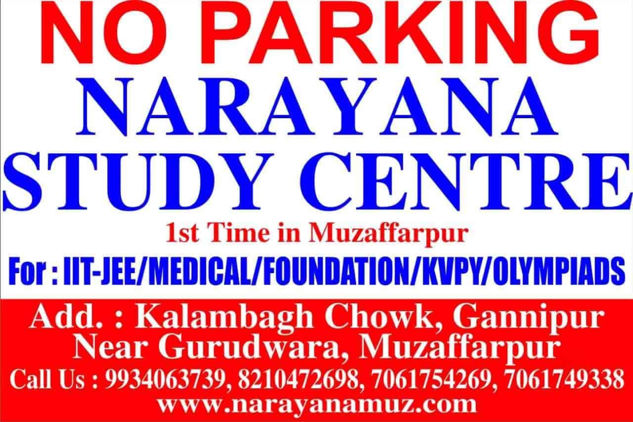 NARAYANA STUDY CENTRE, Naya Tola - Tutorials in Muzaffarpur - Justdial