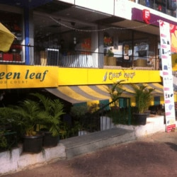 Green Leaf Food Court Restaurant, Vani Vilas Mohalla, Mysore