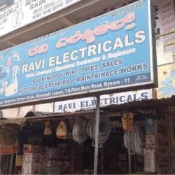 Wondrous Ravi Electricals Siddhartha Layout Electrical Shops In Mysore Wiring Digital Resources Cettecompassionincorg