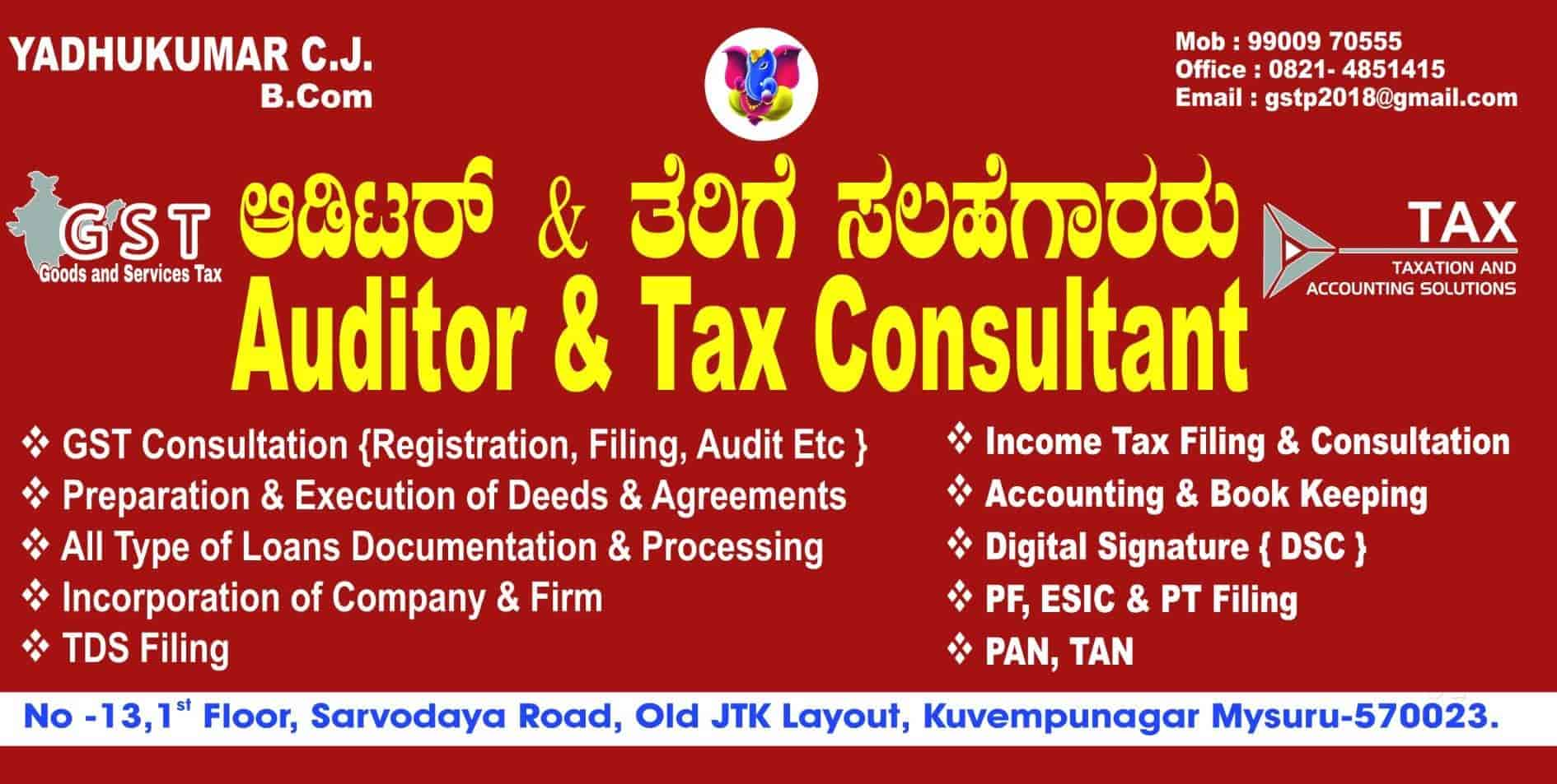 Auditor And Tax Consultant, Kuvempunagar - Accountants in Mysore