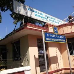Sandalwood Oil Factory, Ashokapuram - Sandalwood Oil