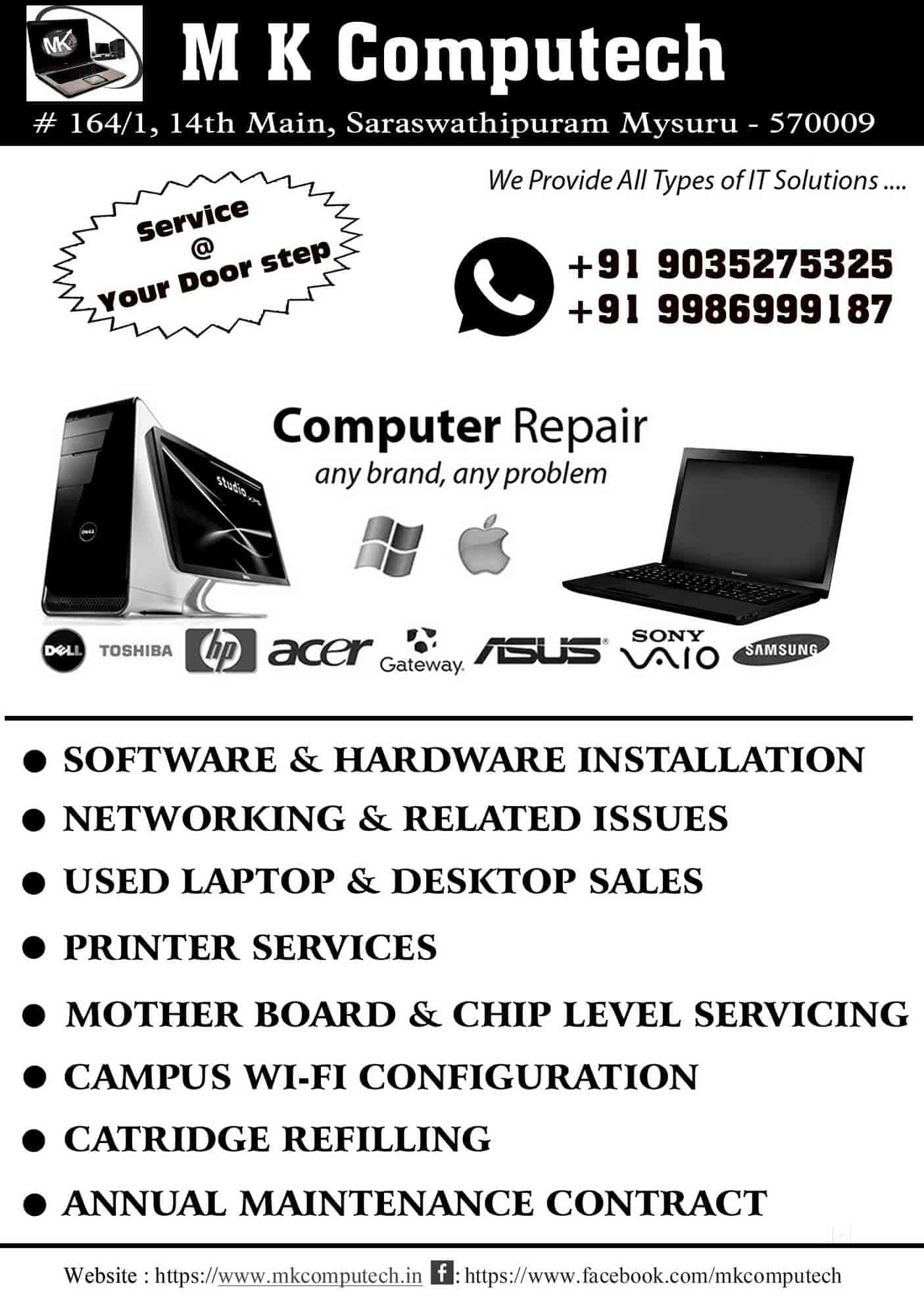 M K Computech Gokulam 2nd Stage Cctv Dealers In Mysore Justdial Mk Wiring Devices Catalogue 2016