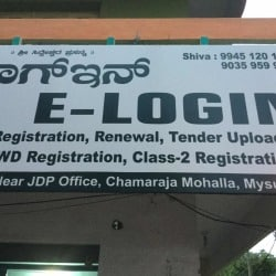 E Login, Chamaraja Mohalla - Class 3 Digital Signature Services in