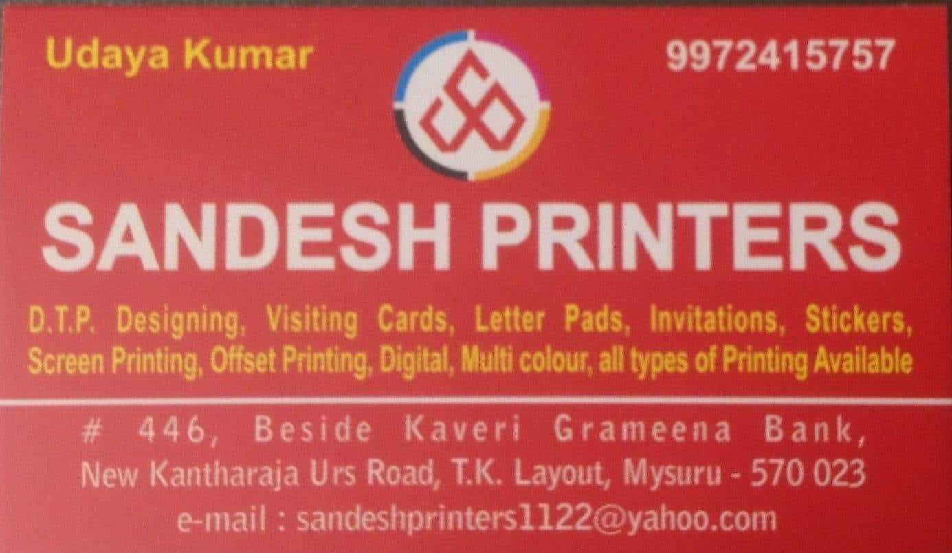 Sandesh Printers, Kuvempunagar - Printing Press in Mysore - Justdial