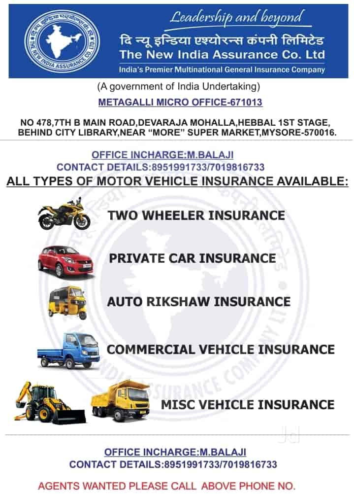 The New India Assurance Co Ltd Hebbal 1st Stage General Insurance