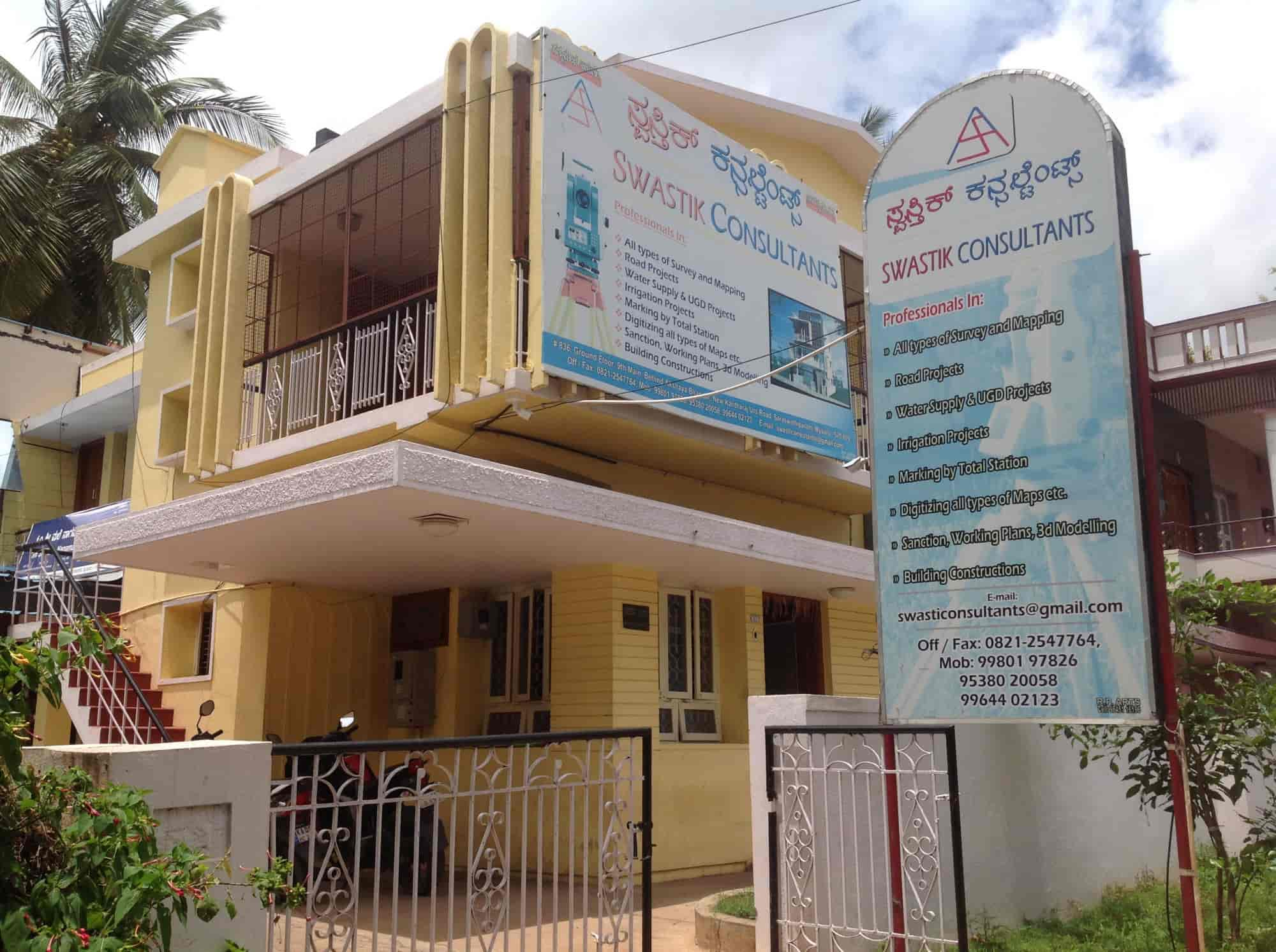 Swastik Consultants, Saraswathipuram - Architects in Mysore - Justdial