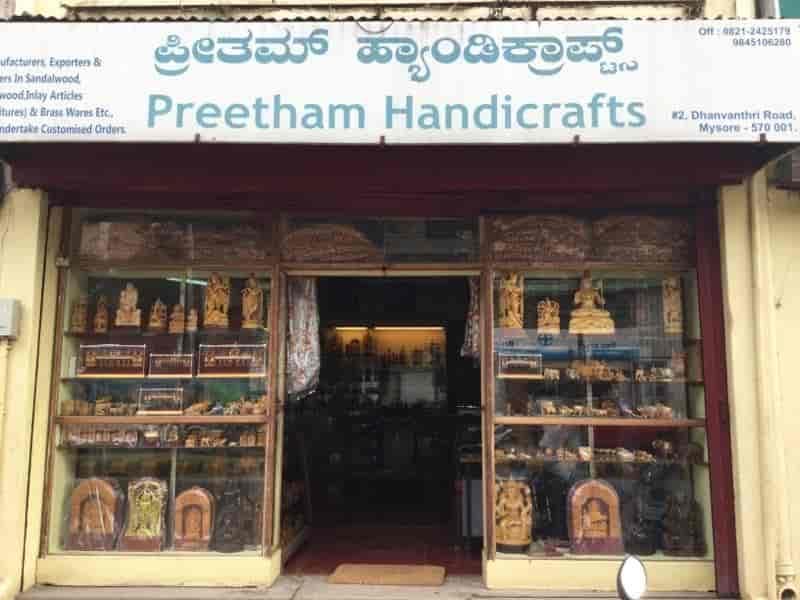Preetham Handicrafts Shivarampet Handicraft Item Dealers In